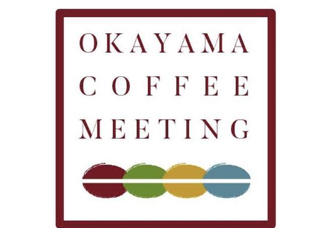 極上のおうちカフェを!2人の講師によるコーヒーセミナー