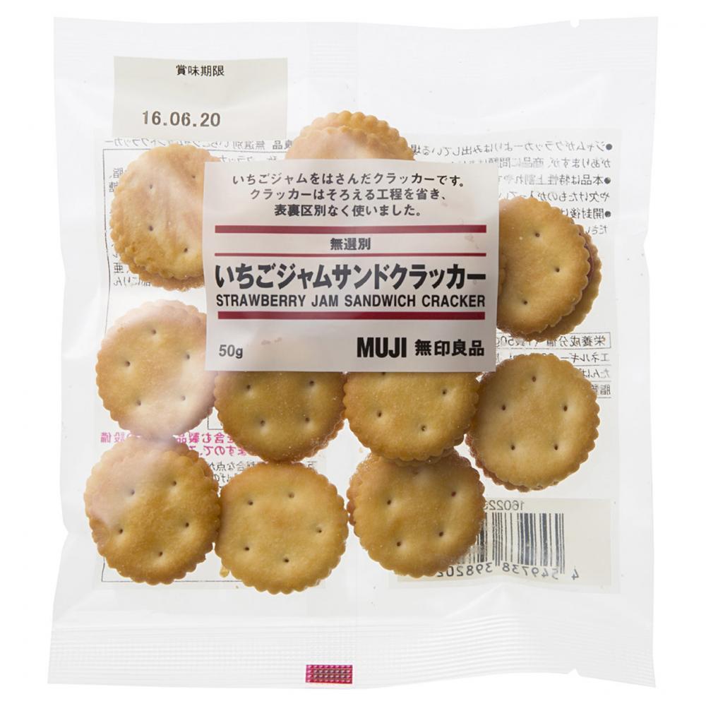 3、豆乳とおからの鈴カステラ(¥120)