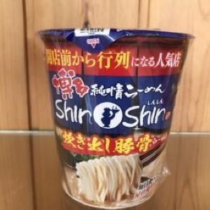 行列の絶えないラーメン店「ShinShin」、カップ麺になったよ!