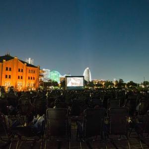 夜景と名作映画、0円で満喫!  横浜で野外シアターイベント開催