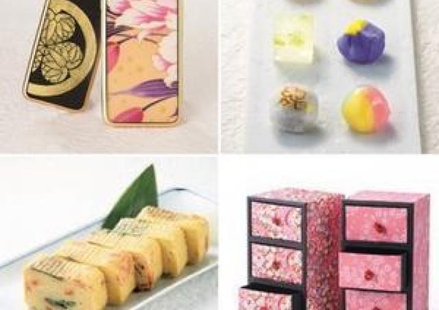 伝統の一品から斬新な品々まで! 目にも麗しい京の美味と技が一堂に