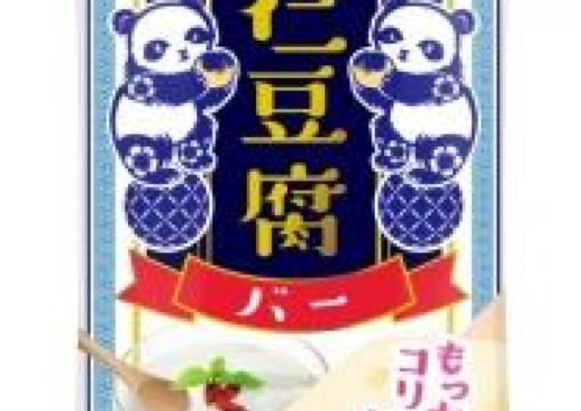 「たまらん」「最高ッッ」...あの「ナタデココin杏仁豆腐バー」が復活!