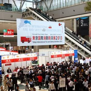 保存食のスイーツコンテストも! 無料で楽しむ「東京国際消防防災展」