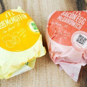 朝マックの新定番「250円コンビ」、マフィン推しの筆者が食べ比べてみた。