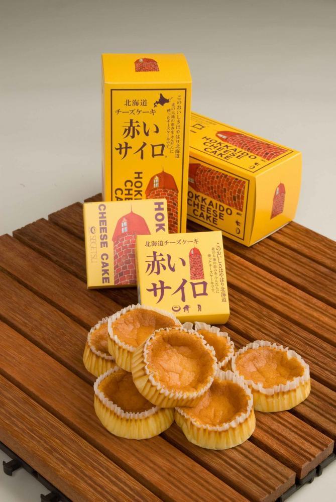 あの「赤いサイロ」も登場! 東武百貨池袋店で「食の大北海道展」