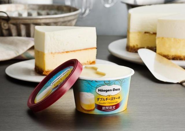 【超待ってた】ハーゲンダッツ、5年ぶりのチーズケーキフレーバー!