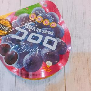 人気グミのコロロを「高級デザート化」させる食べ方がある。