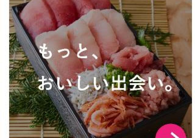 日本各地のおいしいものでプチ旅気分「おいしいニッポン」開催