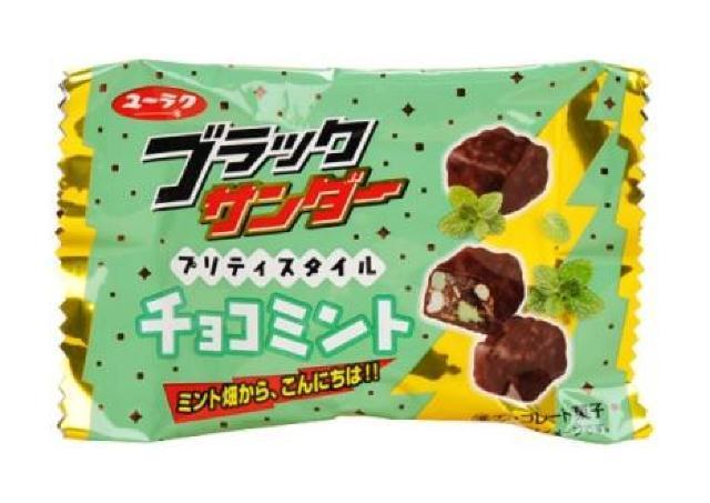 【ファミマ限定】チョコミント味のブラックサンダーが出たよ~!
