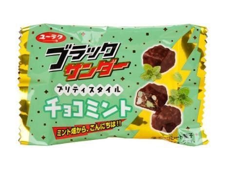 【ファミマ限定】チョコミント味のブラックサンダーが出たよ〜!