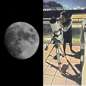 【プレゼント】<早い者勝ち>「反射望遠鏡で月のウサギを探そう」お月見イベントご招待券(先着20名様)
