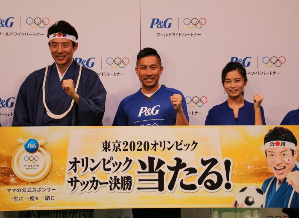 東京五輪の観戦チケット当たるかも! P&Gがキャンペーン開始