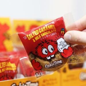 【朗報】ニュージーランドの大人気クッキー、ナチュローで買えるように!