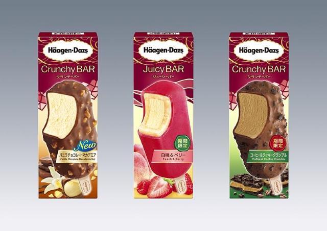【どれ食べる?】ハーゲンダッツの新アイスバー、3商品が同時発売されるよ~!