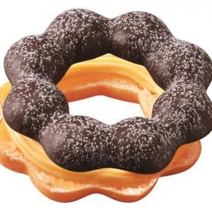 ミスドスタッフ考案の「夢のドーナツ」、4商品が全国販売されるよ~!