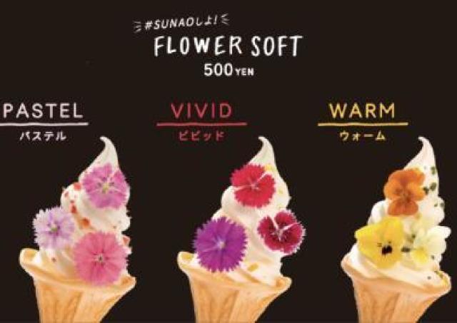 「花束ソフトクリーム」が楽しめる期間限定ショップ、表参道にオープン!