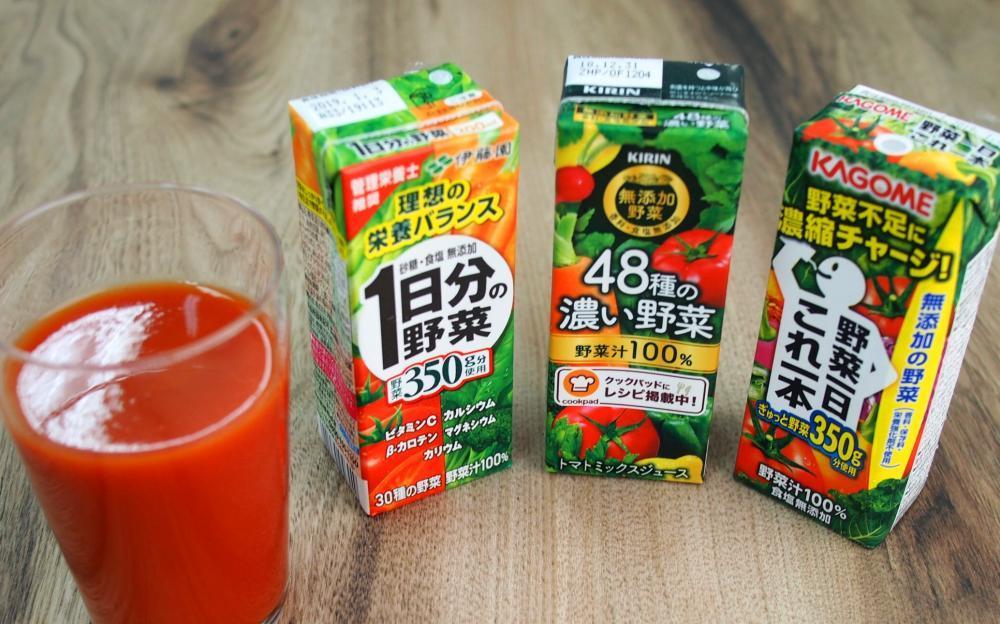 「野菜ジュース」の画像検索結果