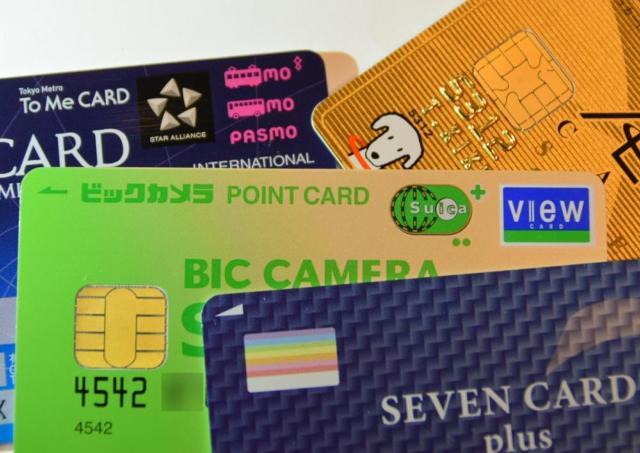 【第103回】実は怖~い「電子マネー一体型」クレジットカード