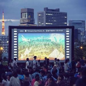 芝生の上に巨大スクリーンが出現! 品川で無料シアターイベント