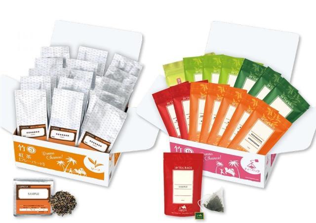 お茶好き必見! ルピシア恒例「お茶の福袋」、予約販売中です。