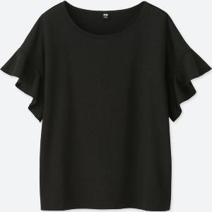 安室ちゃんが着てたのにそっくり? ユニクロ「1000円Tシャツ」が話題沸騰