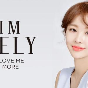 韓国の人気アパレルブランド「IMVELY」、日本1号店が新宿にオープン!