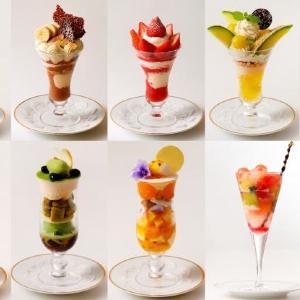 約10種の絶品パフェが楽しめる! 川崎に「資生堂パーラー サロン・ド・カフェ」
