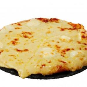 ドミノ・ピザ、再販希望が殺到した「ウルトラ盛り」復活!