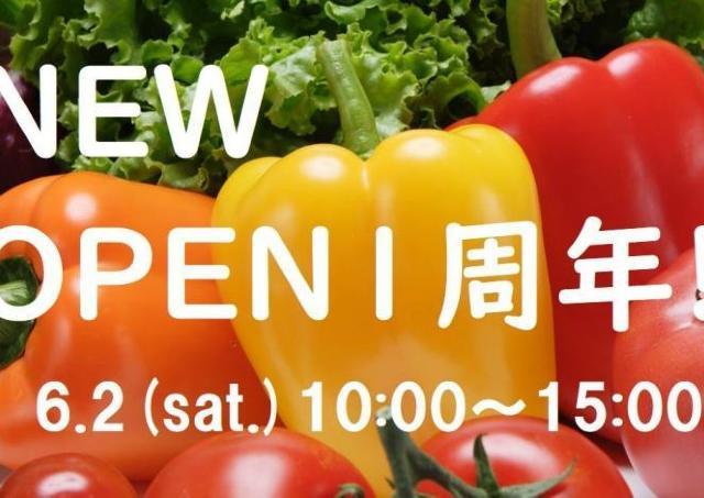 新鮮野菜やハンドドリップコーヒーを味わおう! 直売所でイベント開催
