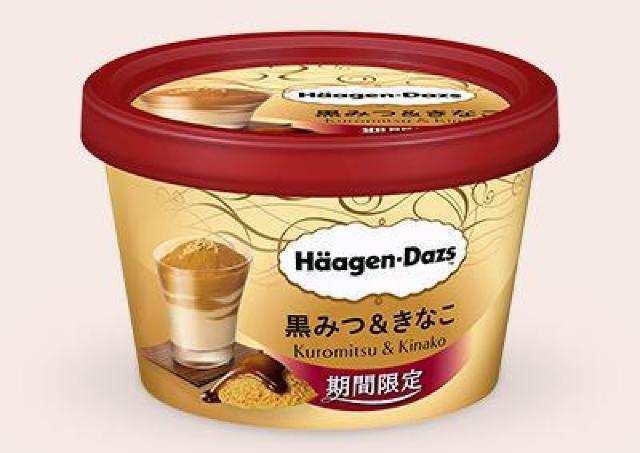 ハーゲンダッツ新作、黒蜜ソルベときな粉アイスの組み合わせ!
