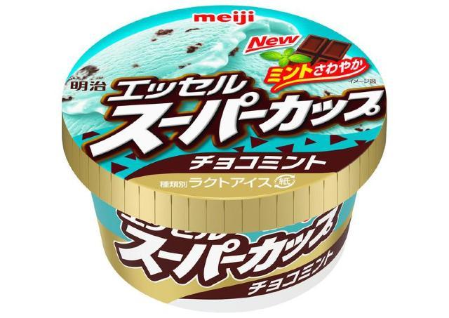 スーパーカップ、再販要望の多かった「チョコミント」が復活するよ~!