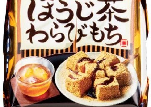 【これは期待】「ほうじ茶わらびもち」のチロルチョコ発売