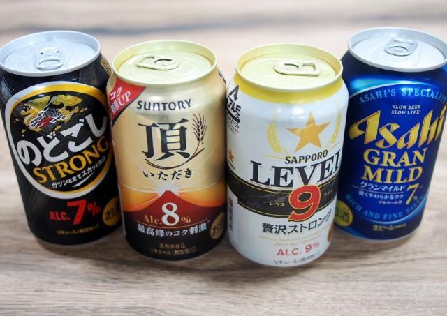 ストロング系ビール類って実際どうなの? 編集部ビール派で飲み比べてみた。