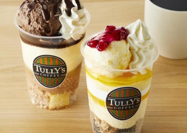タリーズ新パフェは南国風「マンゴーパッション」と定番「チョコバナナ」
