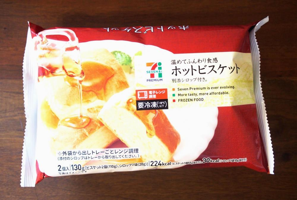 セブンの名品 ホットビスケット そのまま食べてるだけなんて色々損してる 東京バーゲンマニア