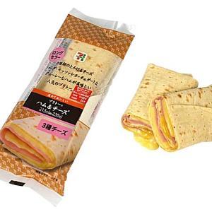【マツコも大好き】セブンの「ブリトー」、7日間だけ30円引き!