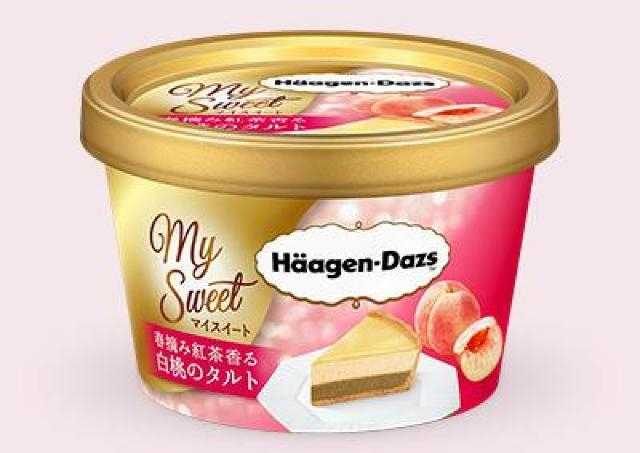 ローソン限定ハーゲンダッツ「白桃のタルト」、美味しそうすぎでは...?