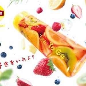 毎年人気! リプトンの「Fruits in Tea」専門店、今夏もオープン
