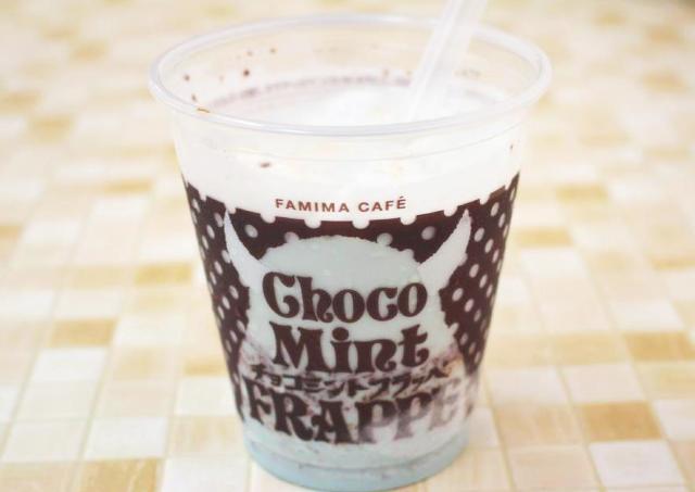 昨年バカ売れの「チョコミントフラッペ」、非チョコミン党員が飲んでみたところ...