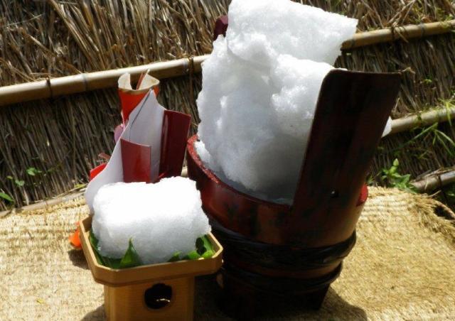 伝統ある「氷室開き」を体験してみよう!