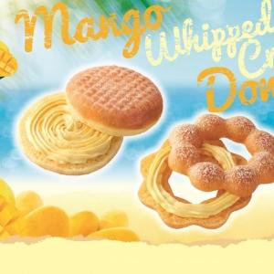 夏っぽさすごいぞ。ミスドに「マンゴーホイップ」のドーナツ登場!