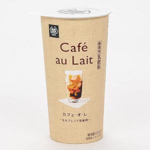 9.8秒に1本売れる!ミニストップの「カフェ・オ・レ」が進化。