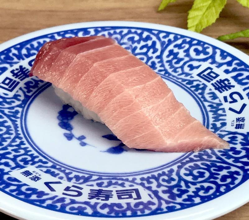 1日で30万皿売れた! くら寿司の「熟成 激とろ」(100円)が再登場