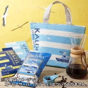 カルディ恒例「夏のコーヒーバッグ」、今年も数量限定で登場するよ~!
