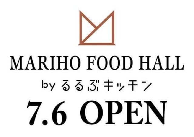 「るるぶキッチン」が広島初上陸!