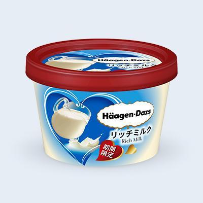 ハーゲンダッツから究極のシンプルな美味しさ、「リッチミルク」が再登場!