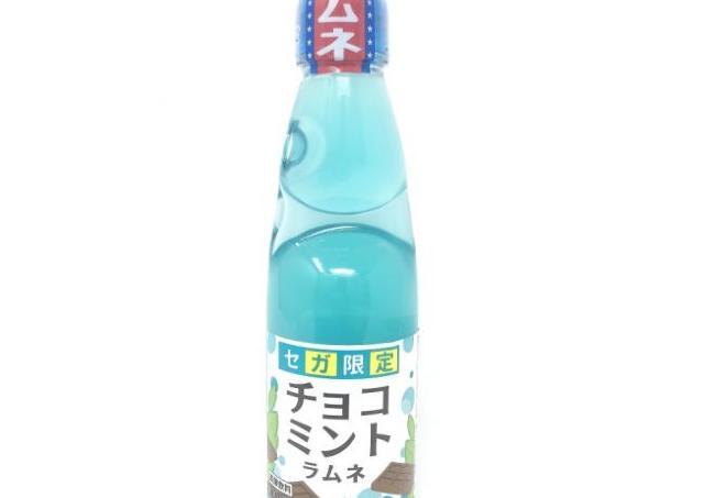 日本初、チョコミントラムネが爆誕! 入手には越えなければならない壁が...