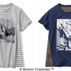 【プレゼント】ムーミンと仲間たち 吸水速乾のうしろボーダーTシャツ (各色1名様、計2名様)