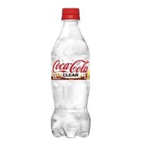 話題の透明炭酸飲料「コカ・コーラ クリア」を無料サンプリング!