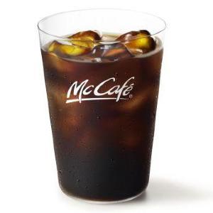 【朗報】マクドナルド、アイスコーヒーを無料提供!